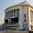 National Theatre of Northern Greece on strike — Stock Photo