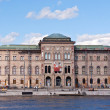 Stockholm National Museum, Sweden — Stock Photo