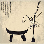 Zen, kontur, symbole — Stockvektor