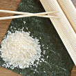 Rice and mat — Stock Photo #8637628