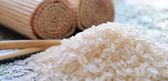 Rice and nori — Stock Photo