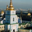 Stock Photo: Kyiv St. Michael's Cathedral