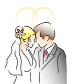 Wedding Ring Illustrations — Stock Vector