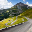 The winding road ahead. - Stock Photo