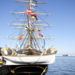 Sailing ship. - Stock Photo