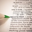 Foto de Stock  : Word resolution meaning