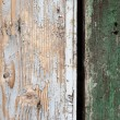 Stock Photo: Wrinkled wooden planks background