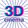 3D cinema — Stock Vector