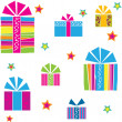 Seamless pattern of gifts - Stock Vector