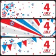 Vector banner July 4 Independence Day — Stock Vector