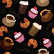 Seamless pattern of a cup of coffee — Stock Vector