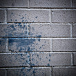 Grey Brick wall texture — Stockfoto #9153394