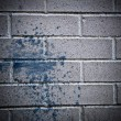 Grey Brick wall texture — ストック写真 #9153394