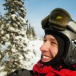 Young happy smiling man. Winter sport - Stock Photo