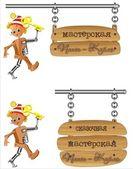 Pinokio, byratino, signboard — Stock Vector