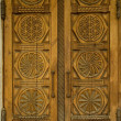 Wooden doors — Stock Photo