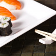 Closeup japanese sushi - Stock Photo