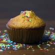Stock Photo: Celebration muffin with icing