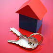 Keys and house — Stock Photo #9763126