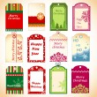 Stock Vector: Holiday tags