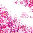 Valentines Day background — Stock Vector #8698971