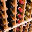 Stock Photo: Bottles of Wine In Cellar
