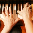 Stock Photo: Piano player