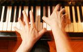 Piano player — Stock Photo