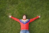Relax on the grass — Stok fotoğraf