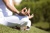 Yoga with the nature — Stock Photo
