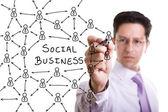 схема социальной сети — Стоковое фото