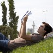 Studing in outdoor — Stock Photo