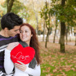 Love and affection between a young couple — Stock Photo
