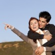 Love and affection between a young couple — Stock Photo #8630370