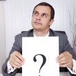 Businessman question — Stock Photo #8661530