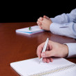 Business meeting — Stock Photo #8667125