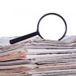 Search for news — Stock Photo