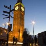 Big Ben at night — Stock Photo #8669661