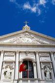 église et du ciel — Photo