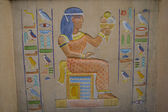 Helado de egipto — Foto de Stock