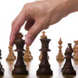 The chess move — Stock Photo