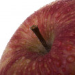 Apple detail — Stock Photo