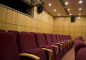 Auditorium chairs — Stock Photo
