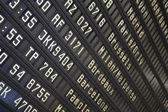 Flygplatsen styrelse — Stockfoto