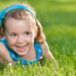 Royalty-Free Stock Photo: Happy girl in the park