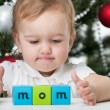 Stock Photo: Clever toddler