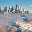 New York on the horizon - Stock Photo
