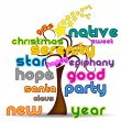 Christmas tree — Stockvector #8174481
