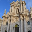 Cathedral of Ortigia - Stock Photo