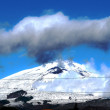 Etna - Stock Photo